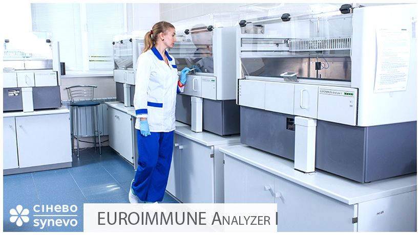 EUROIMMUNE Analyzer I
