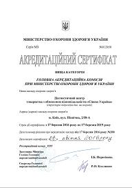 Сколько стоит анализ бак посев мочи в киеве гастроскопия без боли цены в москве
