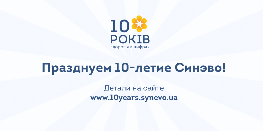 Синэво севастополь официальный сайт настройка сайта закупок на windows 7